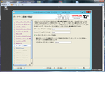 20150418Oracle12cデータベース識別子指定.png