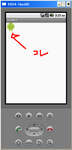 appinventor2.png