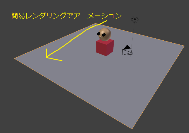 blender_animation20140325.png